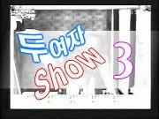 Korean Dance Funny