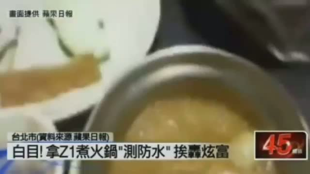 Sony Xperia Z Unbelievable Boil Test in a Hot Pot!!