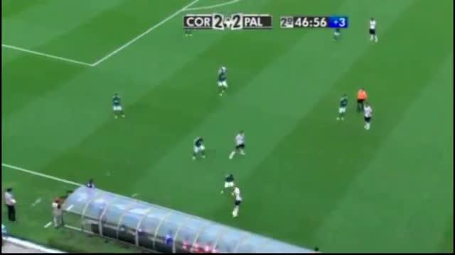Football Compilation Skills Dribbles