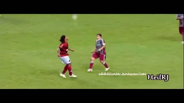Zidane & Ronaldinho Controlling The Ball