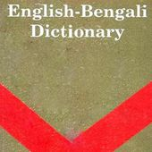 English to Bangla Dictionary Free
