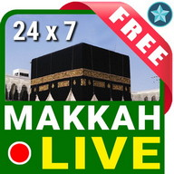 Watch Live Makkah & Madinah 24 Hours ? HD Quality