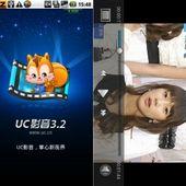 UCPlayer V3.2.0.9