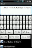 Mirsal Arabic Keyboard