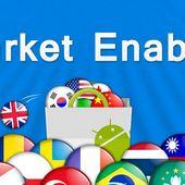 market enable