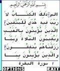 Holy Quran Arabic Full