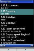 Hindi English Hindi Dictionary