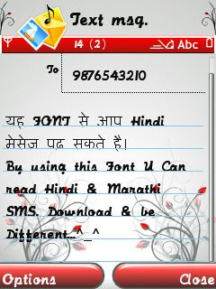 Hindi Fonts Symbian App - Download for free on PHONEKY