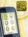 Islamic / Holy Quran