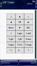 Virtual-keyboard English version