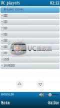 UC Player v.2.2.1.9 B2 En Signed Latest