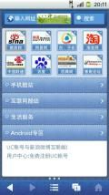 Ucbrowser 7.8.1 Fast Version(Eng Mod)