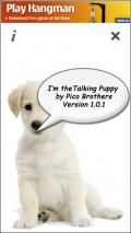 Talking Puppy (With Smart Installer)