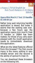 Opera Mini Mod 4.2 Test 15 Handler UI 20