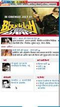 hindi bolt browser v 2.52