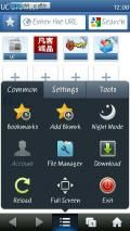 UC Browser 8.0.3