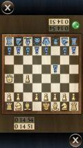 Offscreen Chessboard Touch