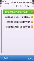 Widget 4 Clocks For Touch Phones