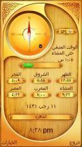 Pray Time (Islamic)