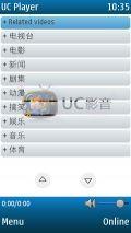UCPlayer2.3.S60v5 Eng