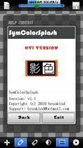 Symbian Color Splash Ovi Version