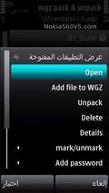 WGZ Unpack App