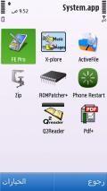 F Xplorer Pro Final V2.00