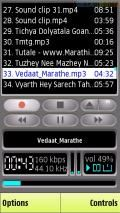 AlonMp3 Dictphone