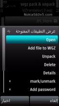 WGZ unpack NokiaS60v5
