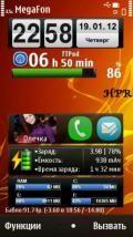 Flip Clock Widget v1.2