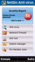 NetQin Anti virus v4.00.38 Update