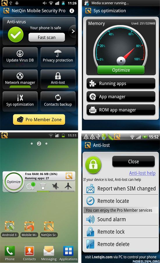 netqin antivirus for symbian s60v5