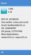 FreeiSMS AllInOne M15 v1.16 S60v3 S60v5