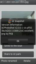 UC Photoshot V2.0.0.1