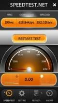 Net Speed Test