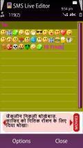 SMS LIVE