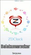 ZDClock 1.09(100)