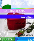 LiByAn SmS