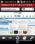 Opera Mini 5 Beta Web Browser