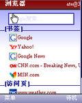 Teashark Browser