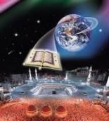 Quran Daily Reading