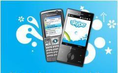 Skype Para Samsung Ch@t 335