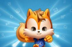 UC Browser 8.3 Official English