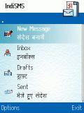 BANGLA WORD MOBILE