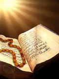 Quran Reader Pro - Dr Mohsin Khan