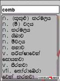 MDic The First Sinhala-English Mobile Di