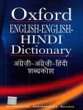 Oxford English To Hindi Dictionary