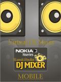 خلاط DJ الظاهري
