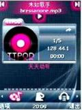 V1.30 Beta TTpod J2me
