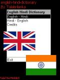 English Hindi Dictionary v 1.0.1 By Tala